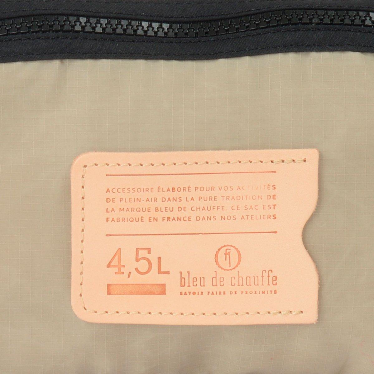 4,5L Beat Belt bag - Beige (image n°4)